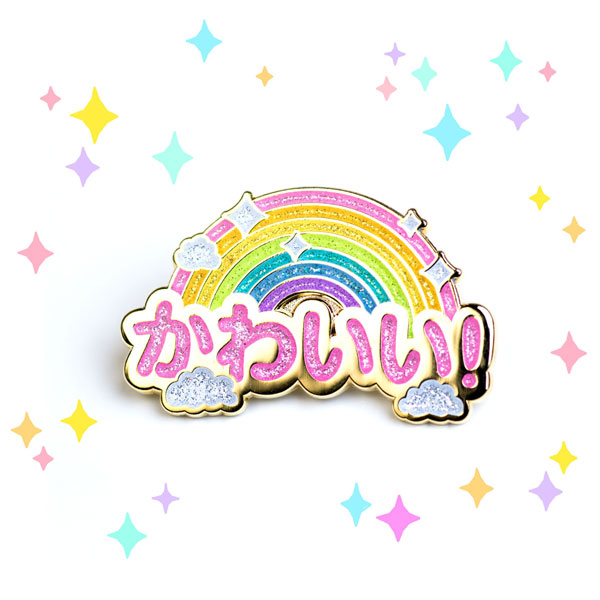 kawaii glitter rainbow enamel pin