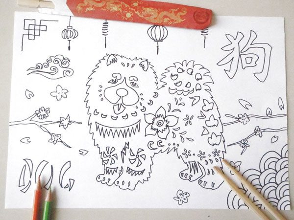 Year of the Dog Crafts colouring page