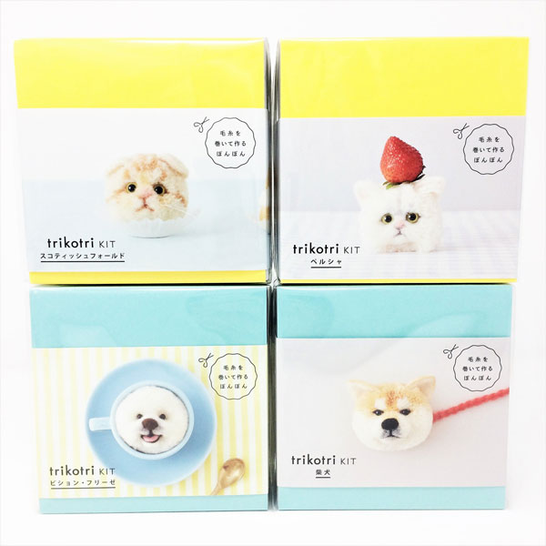 DIY Craft Kits - pom pom cats and dogs