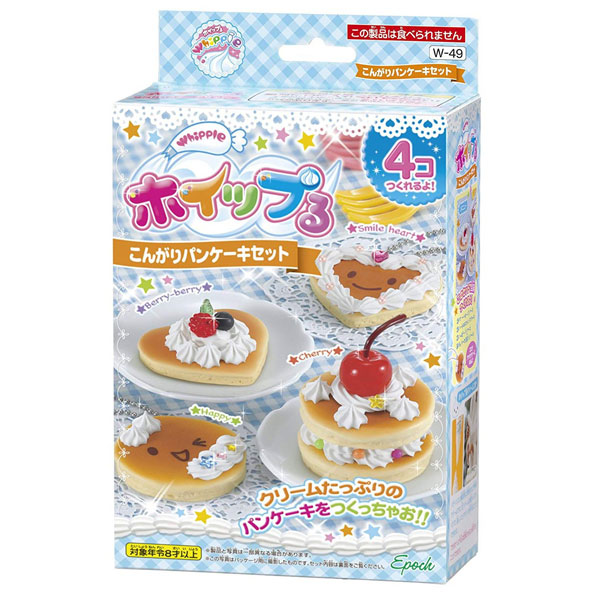 Kawaii Pancake Day Whipple Kit