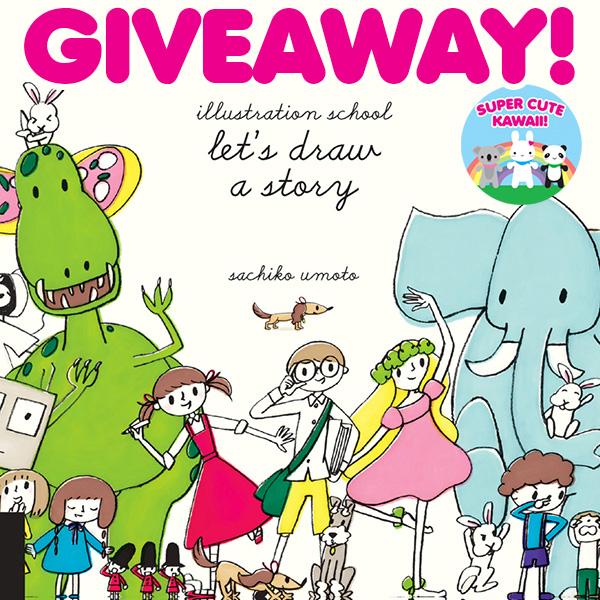 illustration school giveaway