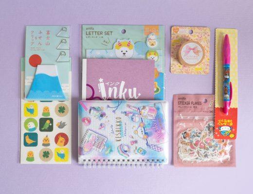 Inku Crate Kawaii Stationery Subscription Box Review