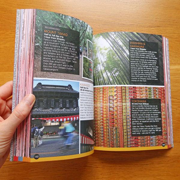 japan guide book