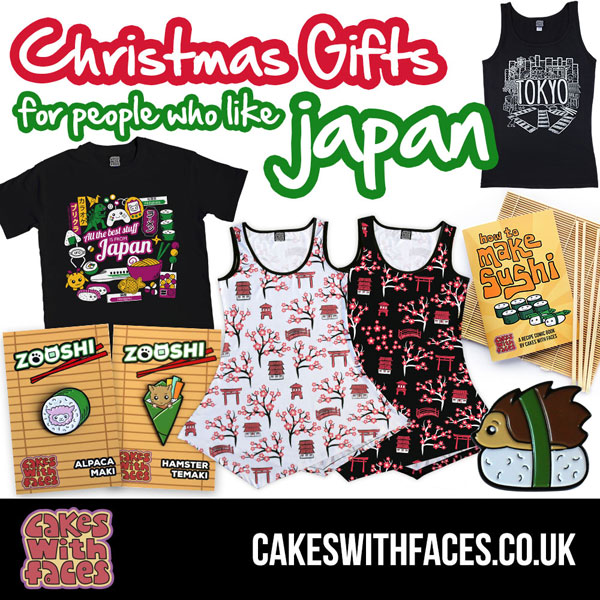 kawaii japan christmas gifts