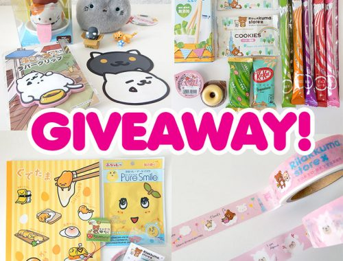 super cute kawaii japan giveaway