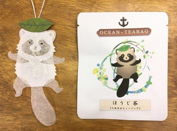 japanese tea bags
