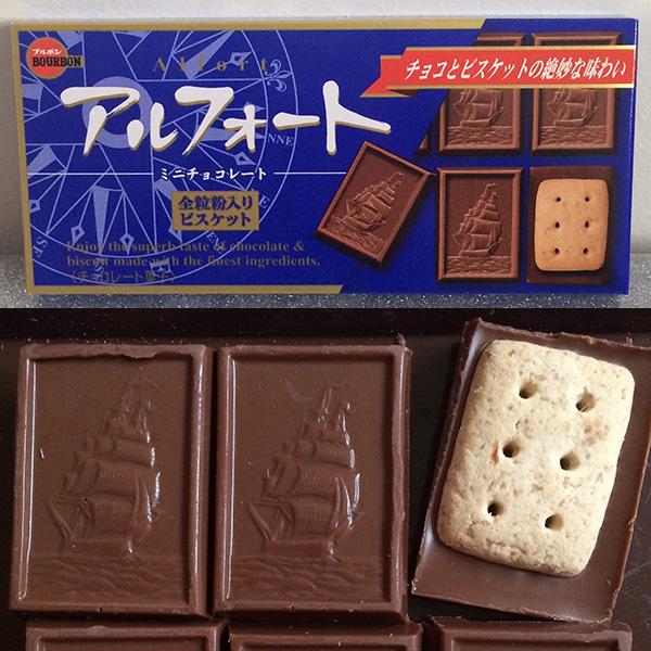 japan funbox