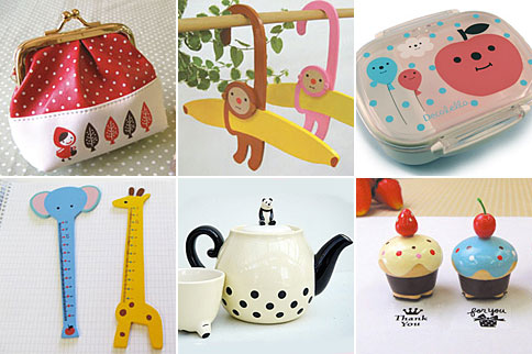 Japanese Gift Market - Super Cute Kawaii!!