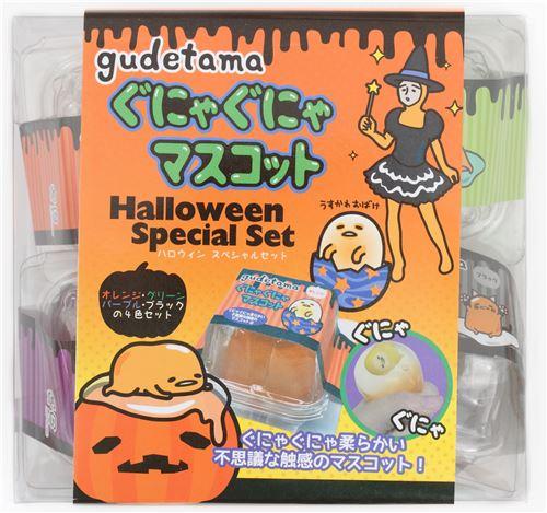 gudetama halloween kawaii squishies