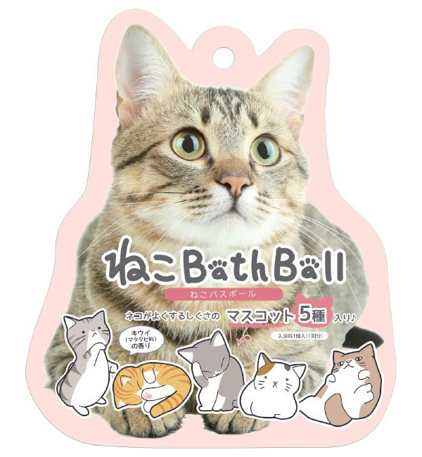 cat bath ball