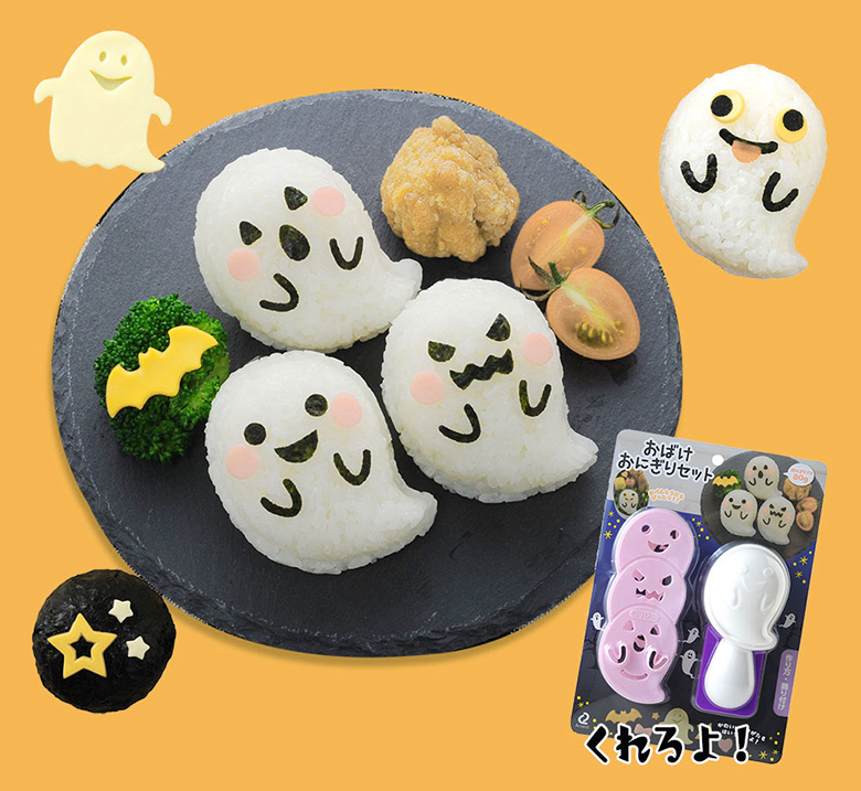 kawaii ghost halloween bento