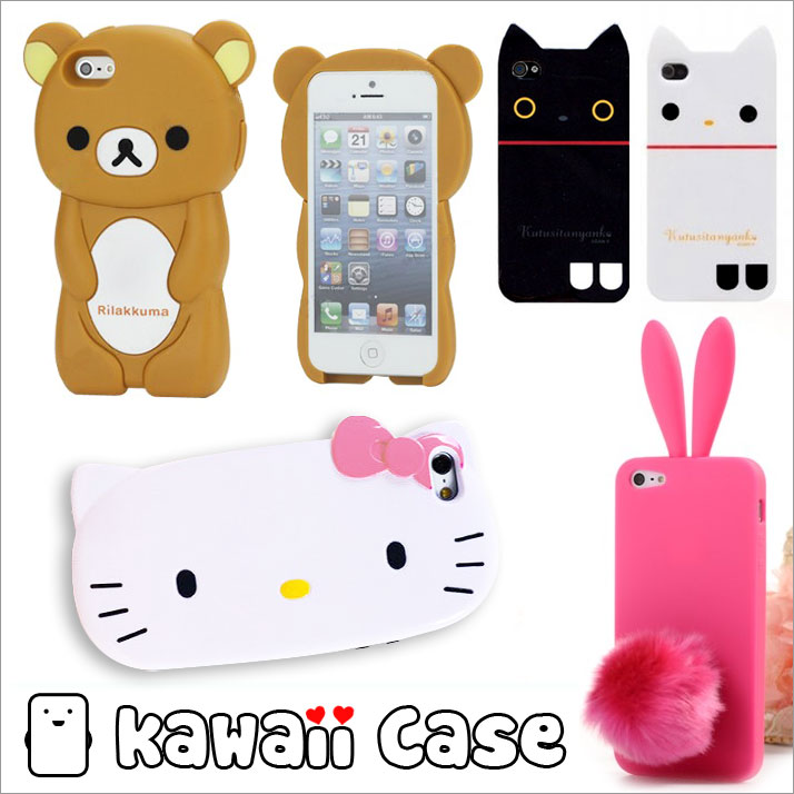 kawaii case