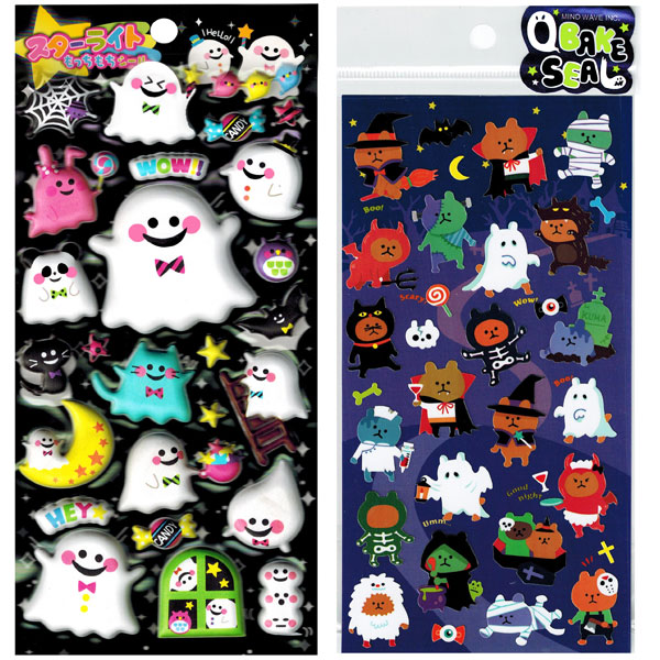 kawaii depot halloween stickers