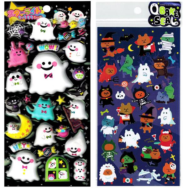 kawaii depot halloween stickers