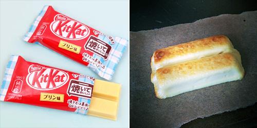 kit kat bakeable pudding