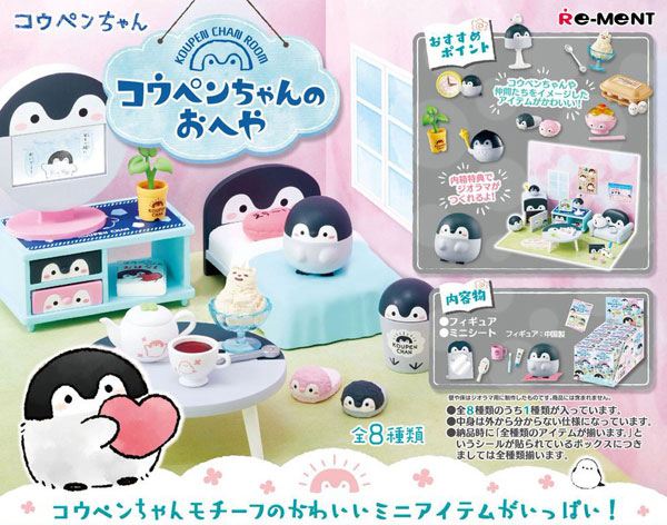 Koupen Chan Kawaii Penguin rement miniatures