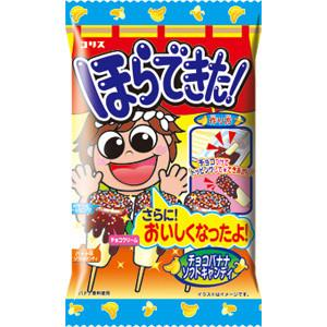 TokyoTreat Shop