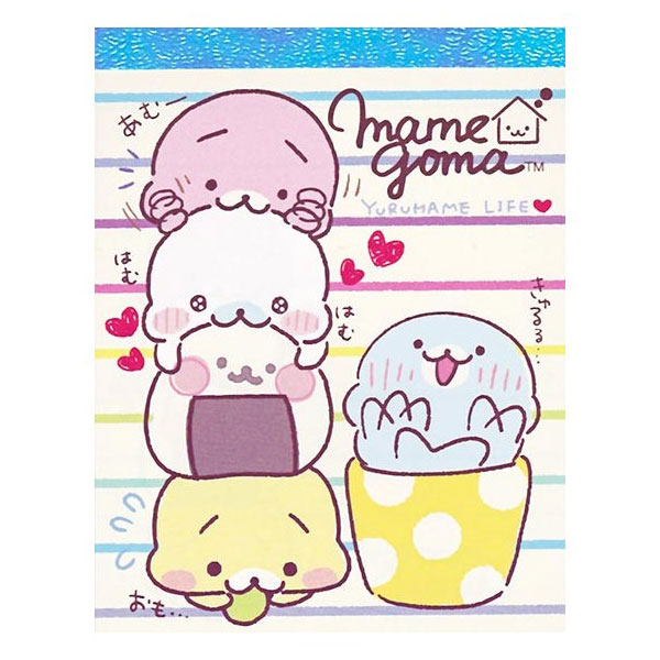 Mamegoma kawaii notepad