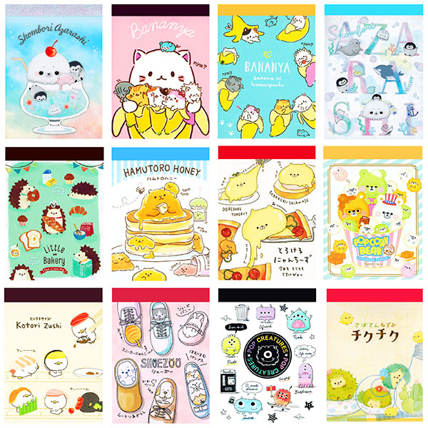 kawaii depot mini memo pads