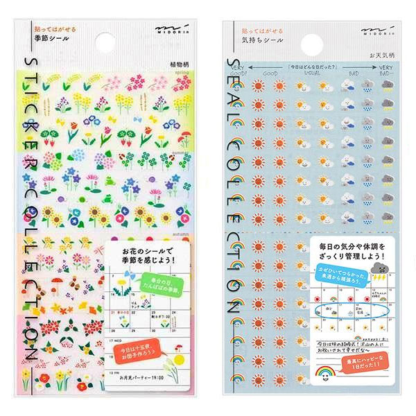 kawaii planner stickers