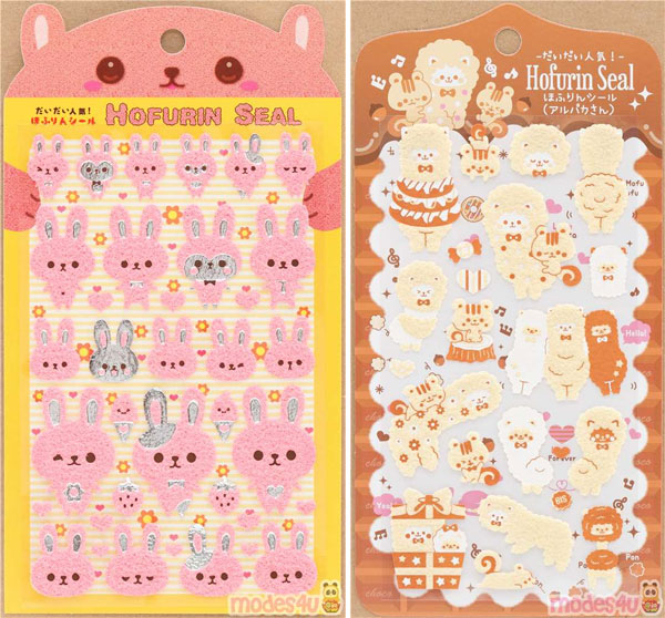 kawaii stickers - fuzzy bunny & alpaca