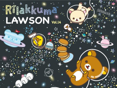 rilakkuma in space