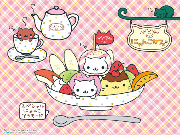 Kawaii Cats - Nyan Nyan Nyanko