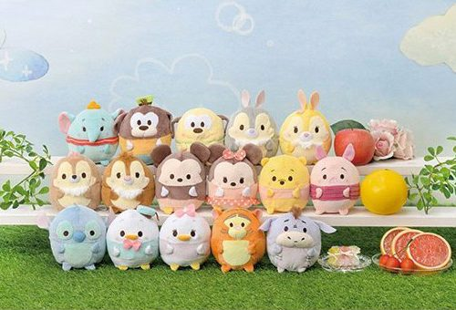 Disney Ufufy Plush