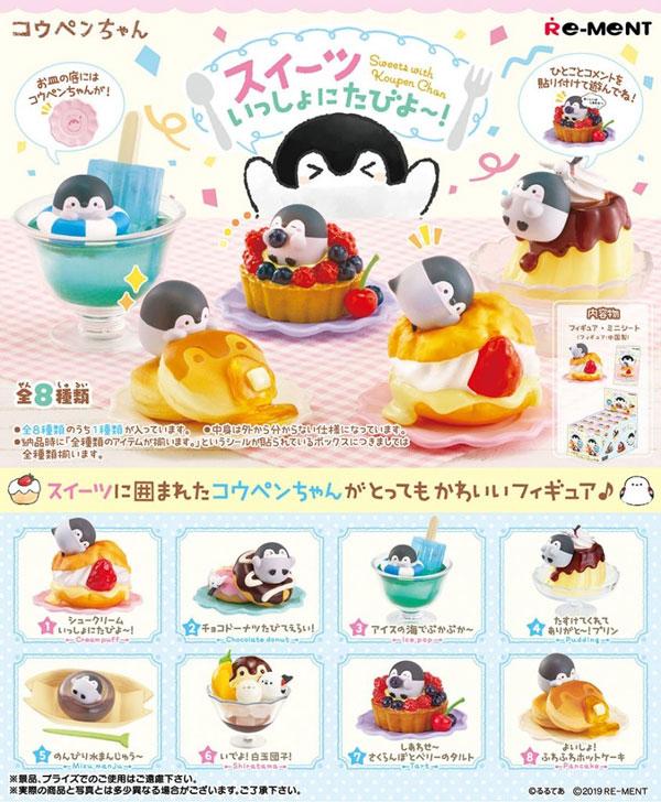 Koupen Chan Re-Ment Miniatures