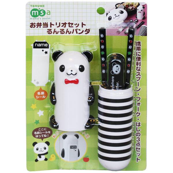 Kawaii Lunch - panda cutlery set
