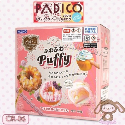 padico-decollage-fluffy-puffy-diy-kit