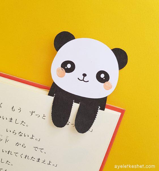 Kawaii Panda printable bookmark
