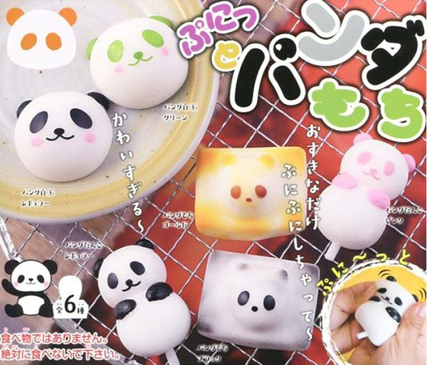 kawaii panda squishy