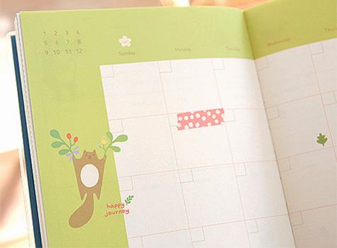 piyo diary