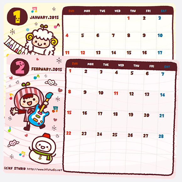 Printable Calendar Kawaii : Free printable calendars super cute kawaii