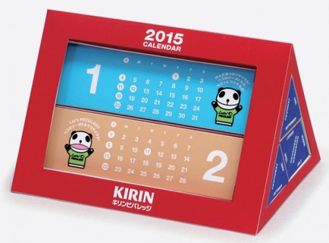 Ekopanda calendar