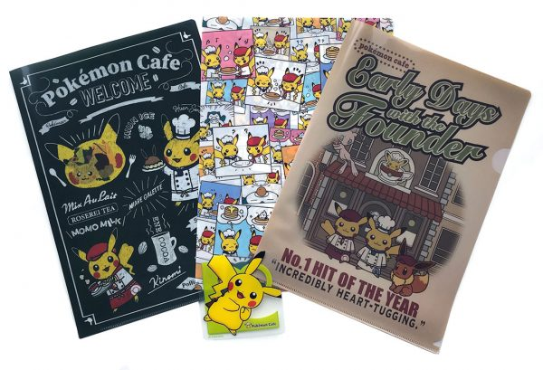 Pokemon Cafe file folders