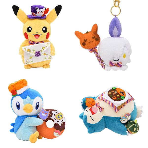 Pokemon Halloween plush