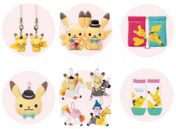 japan stuffs