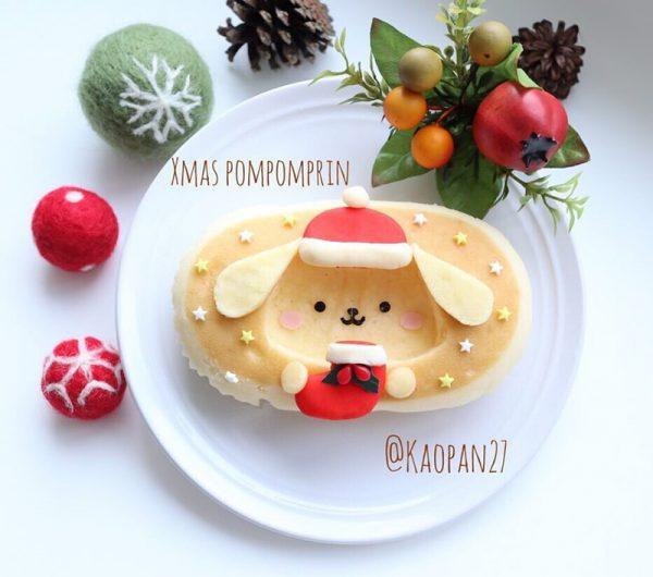 Kawaii Christmas recipes - Pompompurin cake