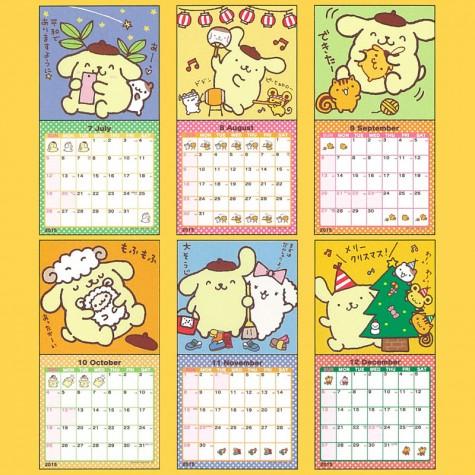 pom pom purin wall calendar