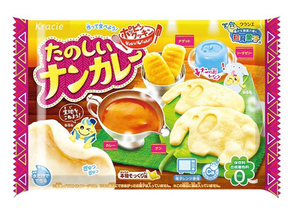 popin cookin kawaii candy kits