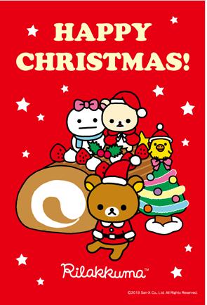 rilakkuma-christmas