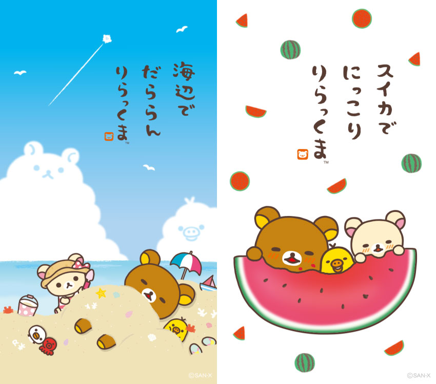 rilakkuma iphone wallpapers