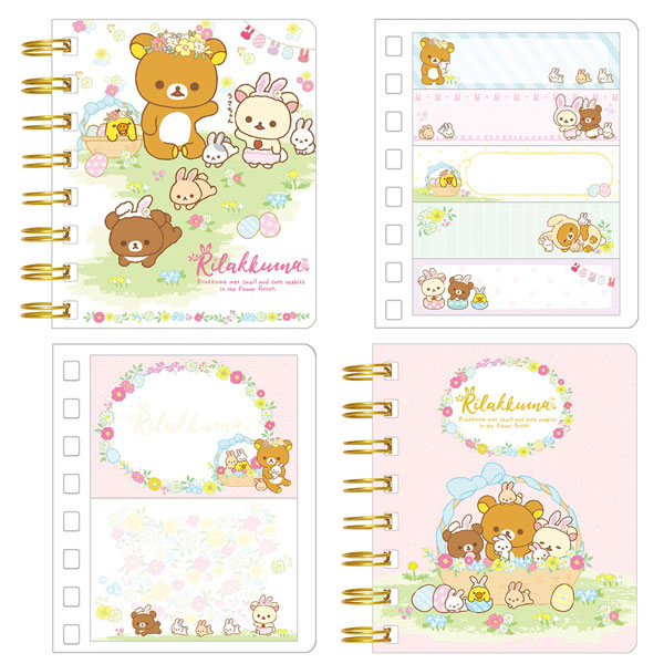 Rilakkuma Easter Bunnies stationery