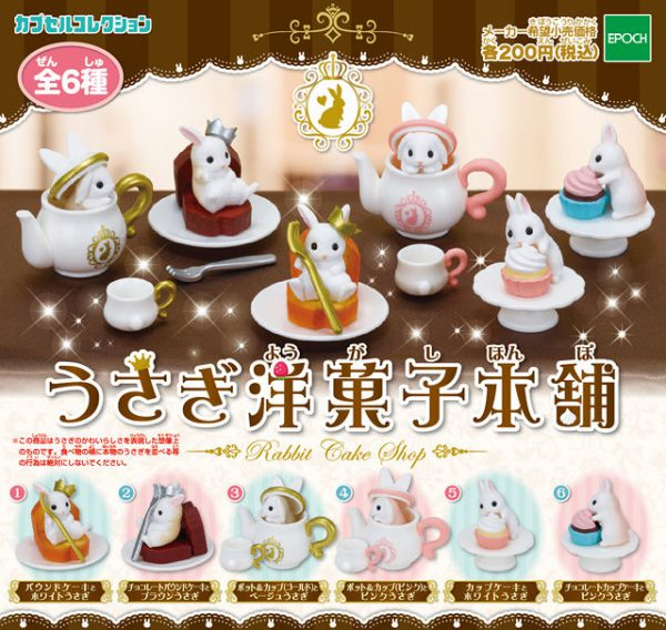 epoch usagi cafe gachapon