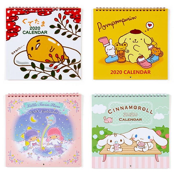Sanrio 2020 Calendars