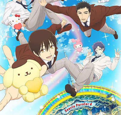 Kawaii Anime on Crunchyroll - Sanrio Boys