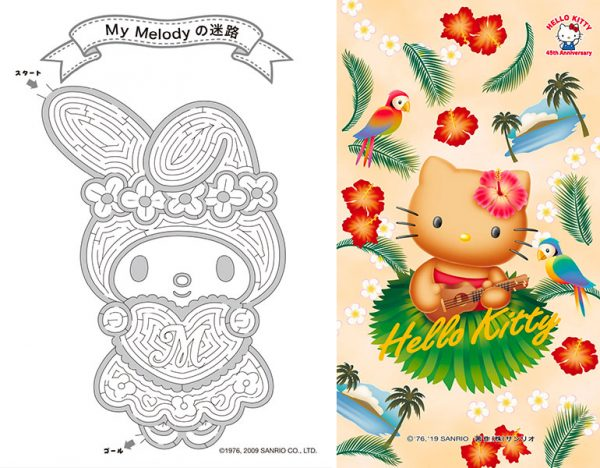 Sanrio Free Printables & Downloads