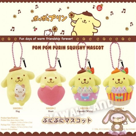 sanrio-licensed-pom-pom-purin-mascot-squishy